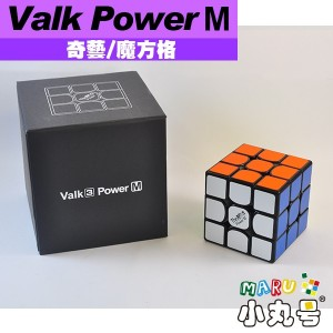 魔方格 - 3x3x3 - Valk Power M