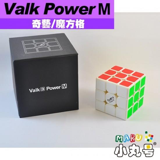 魔方格 - 3x3x3 - Valk Power M