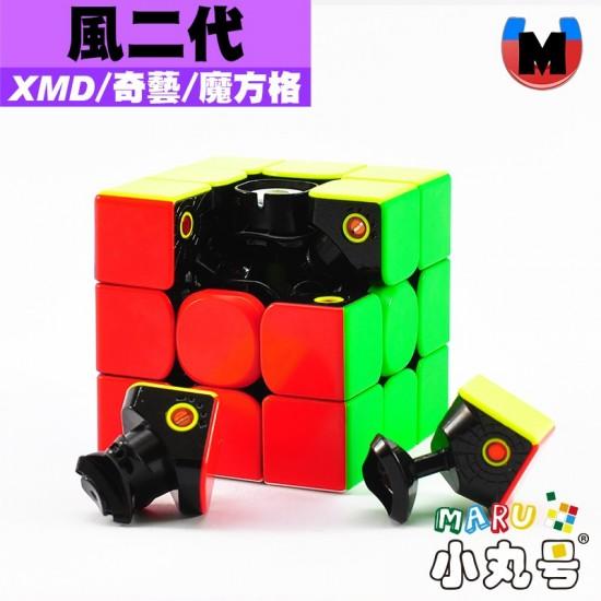 XMD - 3x3x3 - 風 v2