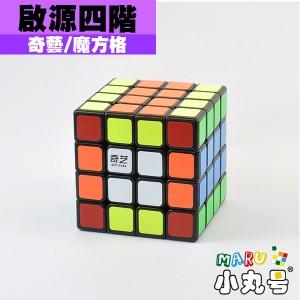 奇藝 - 4x4x4 - 啟源