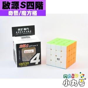 奇藝 - 4x4x4 - 啟源S