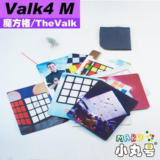 魔方格 - 4x4x4 - Valk4 M 弱磁版