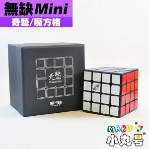 魔方格 - 4x4x4 - 無缺mini
