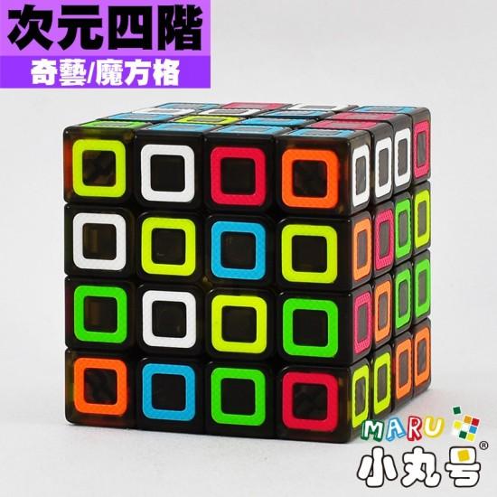 奇藝 - 4x4x4 - 次元四階