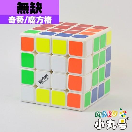 魔方格 - 4x4x4 - 無缺