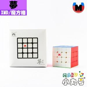 XMD - 4x4x4 - 夢四階