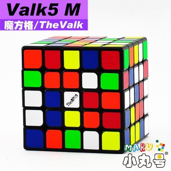 魔方格 - 5x5x5 - Valk5 M