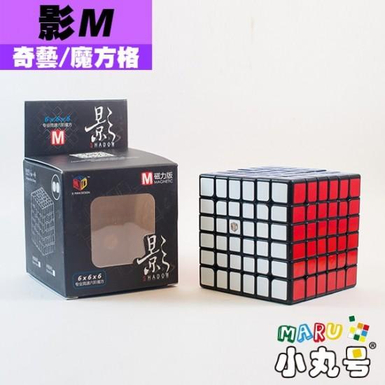 魔方格 - 6x6x6 - 影Shadow M 原廠改磁版