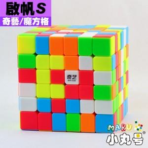 奇藝 - 6x6x6 - 啟帆S