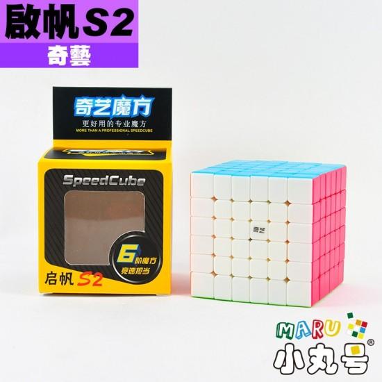 奇藝 - 6x6x6 - 啟帆S2