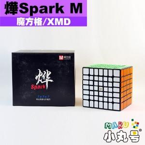 魔方格 - 7x7x7 - 燁Spark M 原廠改磁版