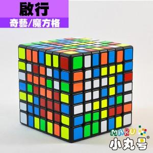 奇藝 - 7x7x7 - 啟行