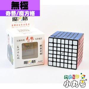 魔方格 - 7x7x7 - 無極七階 加贈小丸油10ml