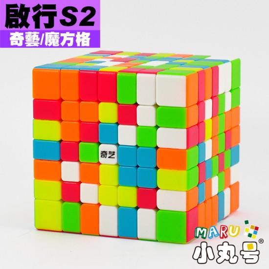 奇藝 - 7x7x7 - 啟行S2
