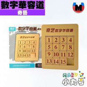 奇藝 - 益智玩具 - 數字華容道4x4