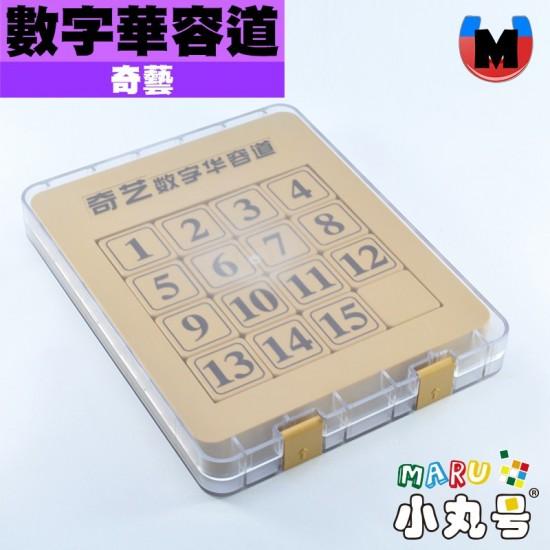 奇藝 - 益智玩具 - 數字華容道4x4 高級版