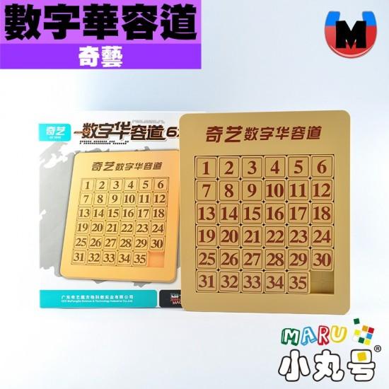 奇藝 - 益智玩具 - 數字華容道6x6