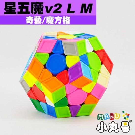 魔方格 - Megaminx 正十二面體 - Galaxy星五魔 V2 L M - 雕刻 原廠改磁版
