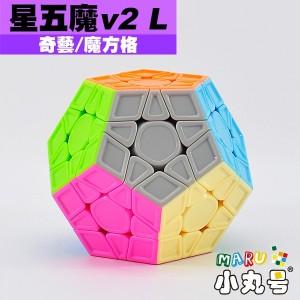 魔方格 - Megaminx 正十二面體 - Galaxy星五魔 V2 L - 雕刻