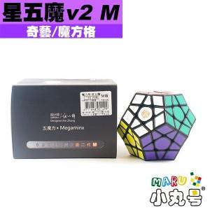 魔方格 - Megaminx 正十二面體 - Galaxy星五魔 V2 M- 凹面 原廠改磁版