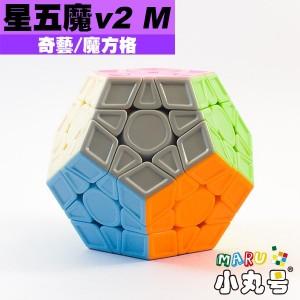 魔方格 - Megaminx 正十二面體 - Galaxy星五魔 V2 M - 雕刻 原廠改磁版
