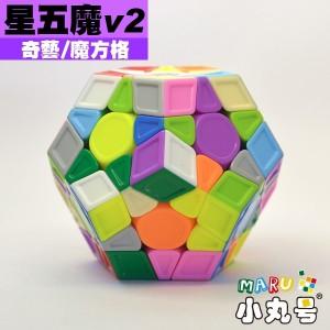 魔方格 - Megaminx 正十二面體 - Galaxy星五魔 V2 - 雕刻