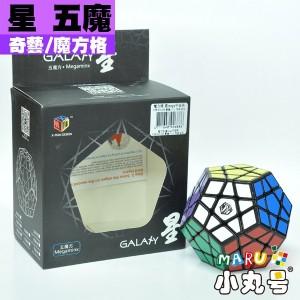 魔方格 - Megaminx 正十二面體 - Galaxy星五魔 - 平面