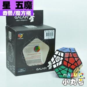 魔方格 - Megaminx 正十二面體 - Galaxy星五魔 - 凹面