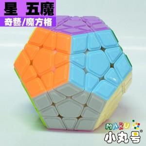 魔方格 - Megaminx 正十二面體 - Galaxy星五魔 - 凸面