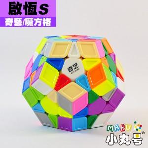 奇藝 - Megaminx 正十二面體 - 啟恆S五魔