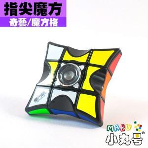 魔方格 - 異形方塊 - 指尖轉轉 3x3x1