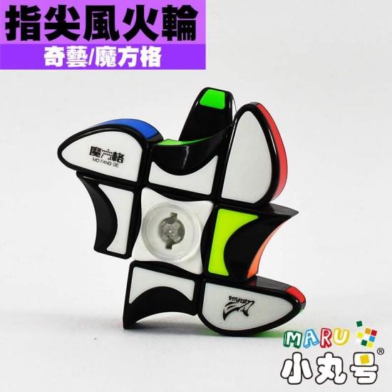奇藝 - 異形方塊 - 指尖風火輪 3x3x1