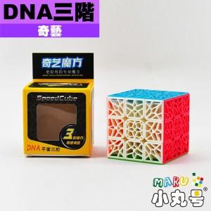奇藝 - 3x3x3 - DNA三階