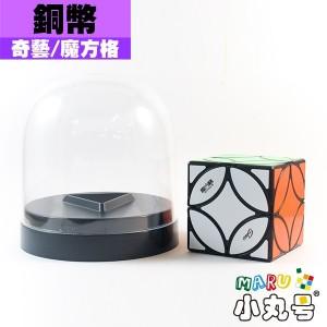 魔方格 - 異形方塊 - 銅幣方塊
