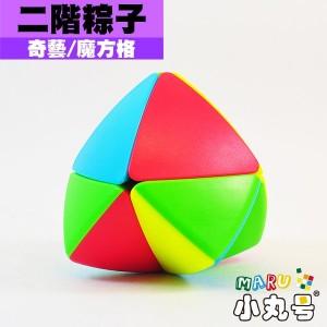 奇藝 - 異形方塊 - 二階魔粽 2x2 pillowed pyramorphix