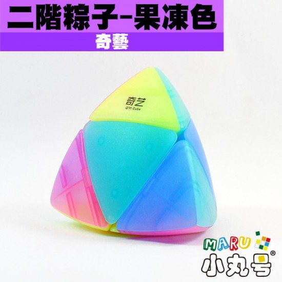 奇藝 - 異形方塊 - 二階魔粽 2x2 pillowed pyramorphix - 果凍色