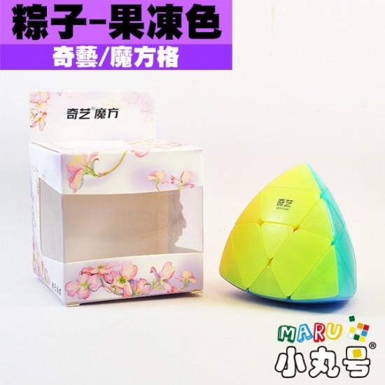奇藝 - 異形方塊 - 魔粽 - 果凍色 Pyramophix