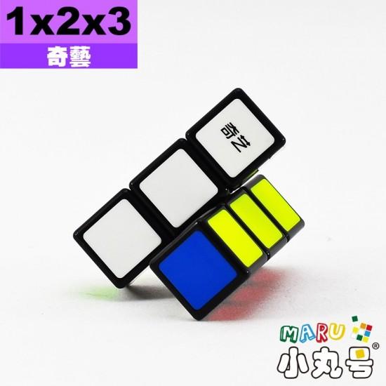 奇藝 - 異形方塊 - 1x2x3 碟形方塊