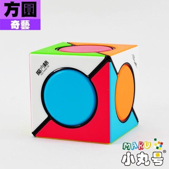 奇藝 - 異形方塊 - 方圓