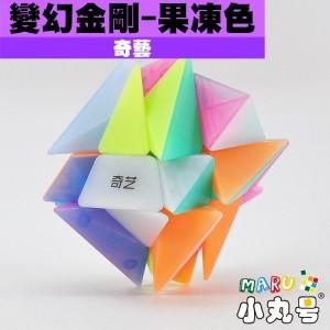奇藝 - 異形方塊 - 變幻金剛 - 果凍色