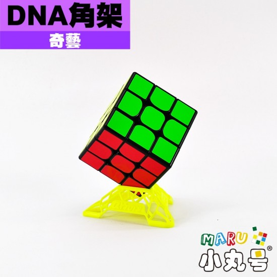 奇藝 - 周邊 - DNA魔術方塊置放架