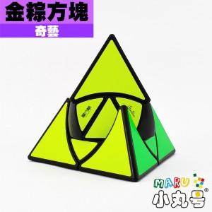 奇藝 - 異形方塊 - 金粽