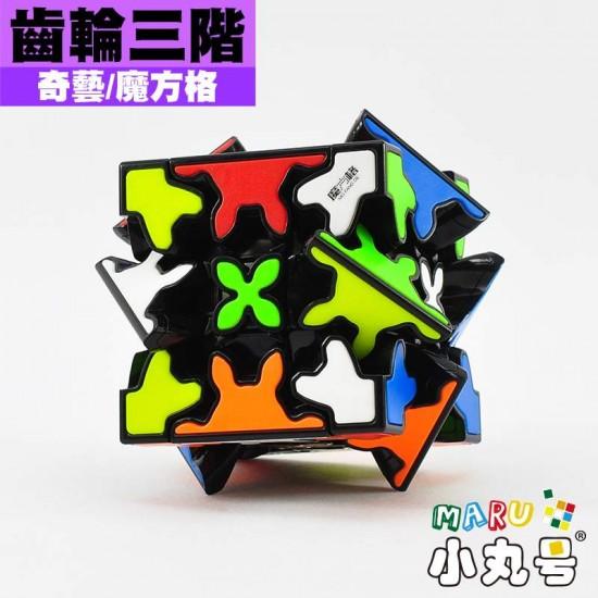 奇藝 - 異形方塊 - 齒輪三階