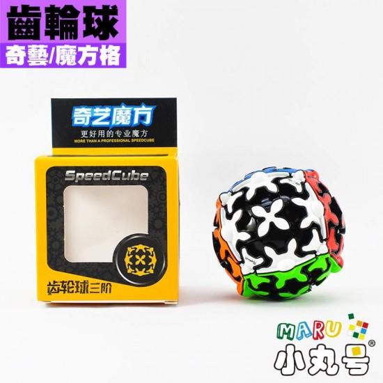奇藝 - 異形方塊 - 齒輪球三階