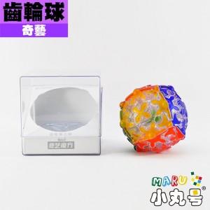 奇藝 - 異形方塊 - 齒輪球三階 透明版