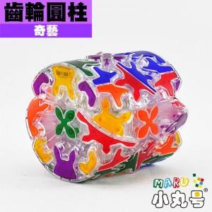 奇藝 - 異形方塊 - 齒輪圓柱三階 透明版