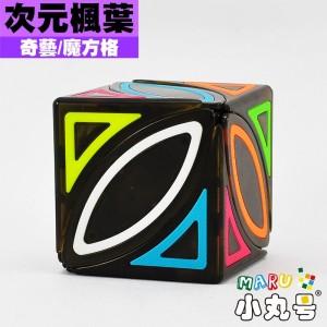 奇藝 - 異形方塊 - 次元楓葉