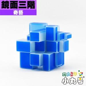 奇藝 - 異形方塊 - 三階鏡面 夜光版