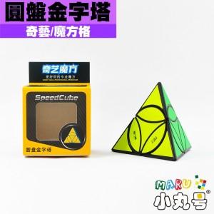 奇藝 - 異形方塊 - 圓盤金字塔