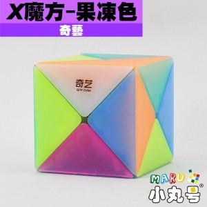 奇藝 - 異形方塊 - X魔方 - 果凍色
